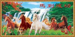 Màn cuốn in tranh ngựa